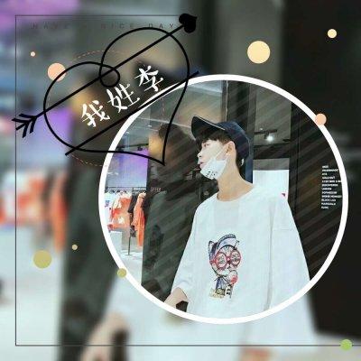 微信最新个性姓氏男生头像_微信头像_微茶网
