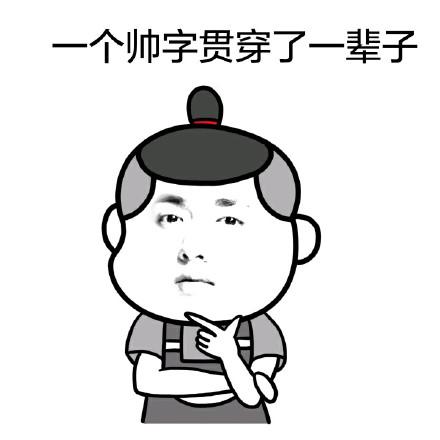 微信吴亦凡恶搞逗比表情包图片