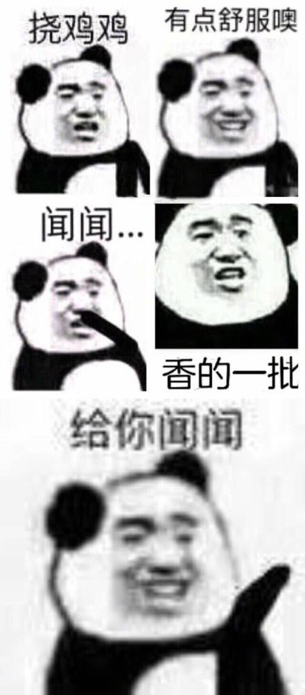 微信近期斗图恶搞表情包2019/1/18图片