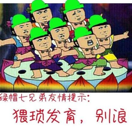 微信近期斗图恶个表情包2019/1/21(二)图片