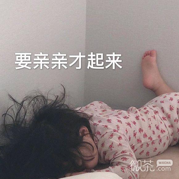 可爱萌娃斗图微信表情包图片