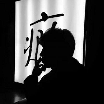 2019微信最新高冷气质男生系列头像下载