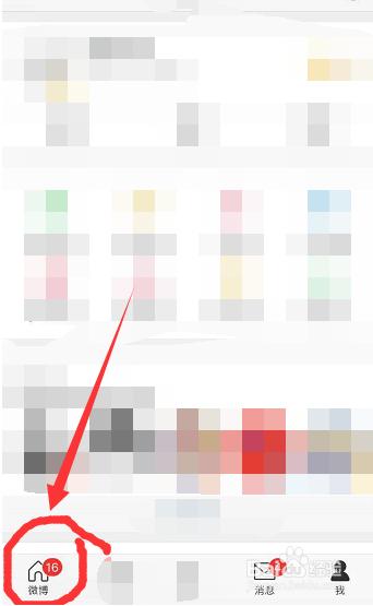 怎么把微信订阅号里文章的链接发送到新浪微博