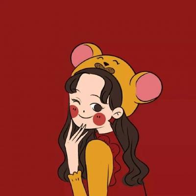 2020鼠年主题的微信卡通女生头像