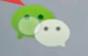 QQ上的文件怎么發到微信上
