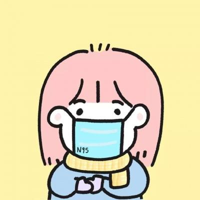 可爱带口罩的微信卡通头像