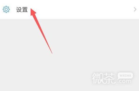 微信视频号红点提示怎么关闭