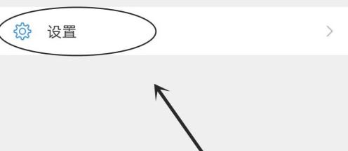 怎么查看微信每一版本更新的功能?
