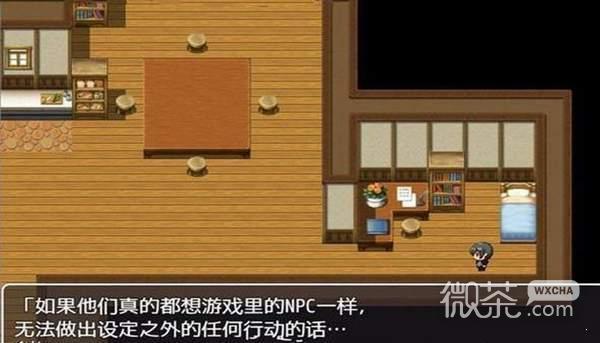 http://img.wxcha.com/npc不反抗的世界完整版