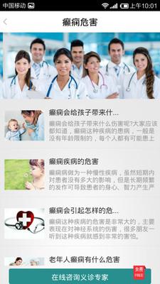 http://img.wxcha.com/陕西癫痫病医院
