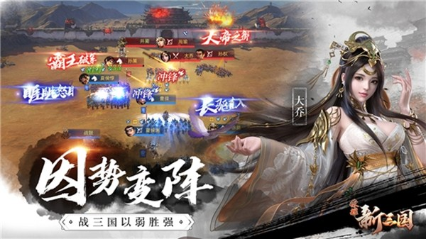 http://img.wxcha.com/荣耀新三国破解版