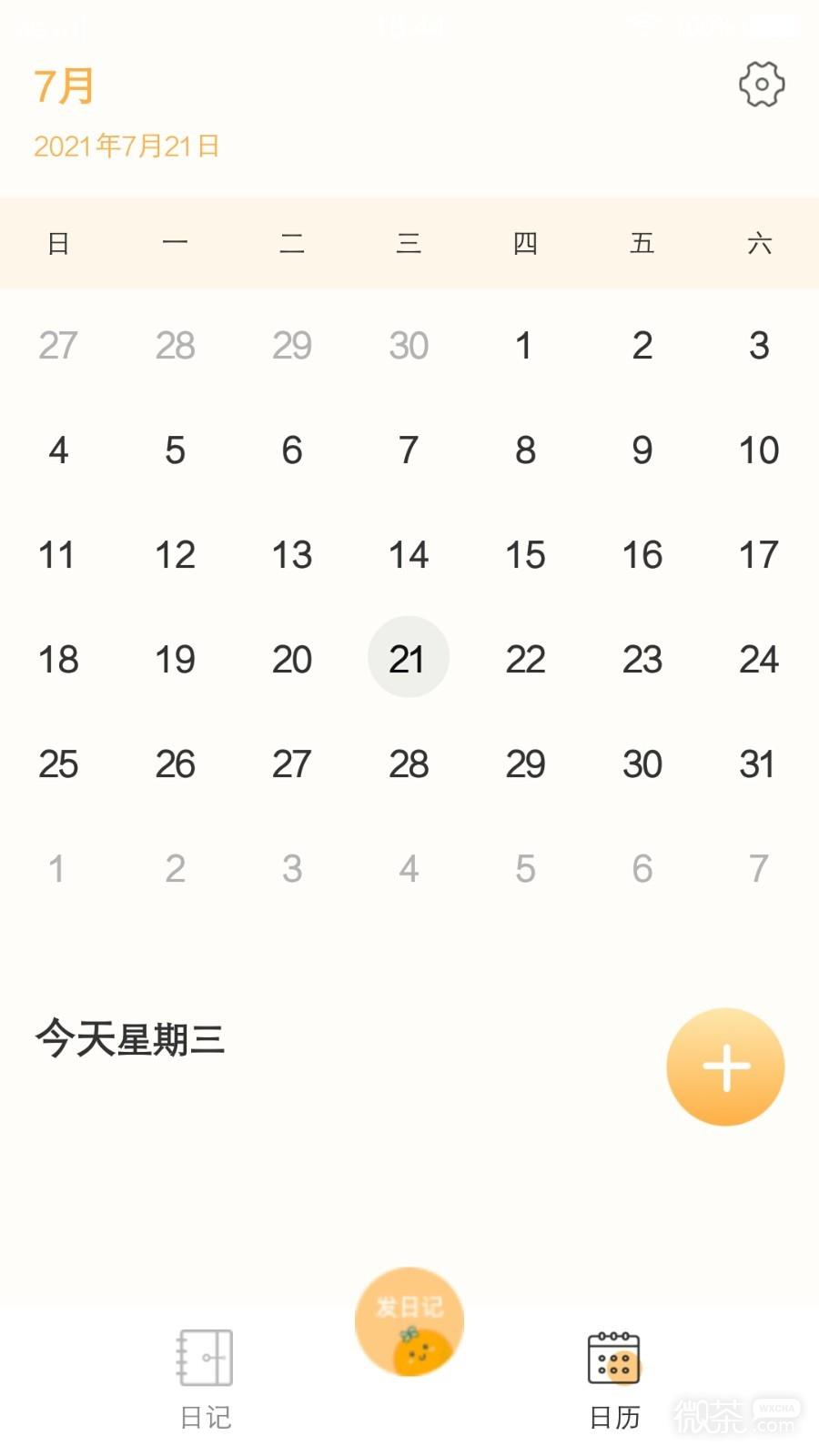 http://img.wxcha.com/小黄书