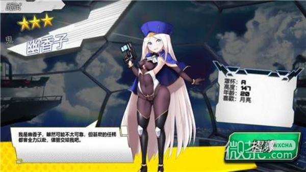 sf性斗士CG解锁版