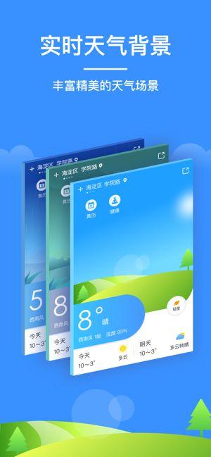 http://img.wxcha.com/如意天气