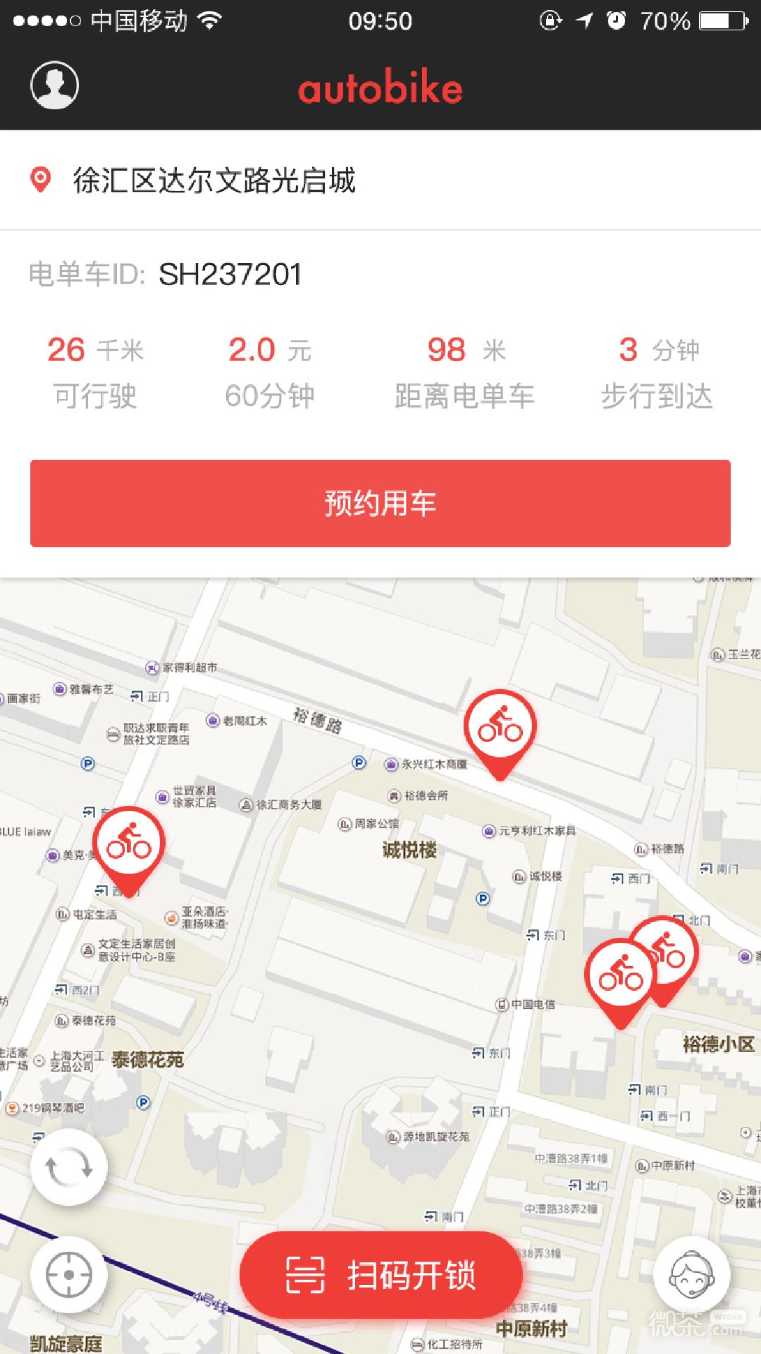http://img.wxcha.com/小鱼出行(租车软件)