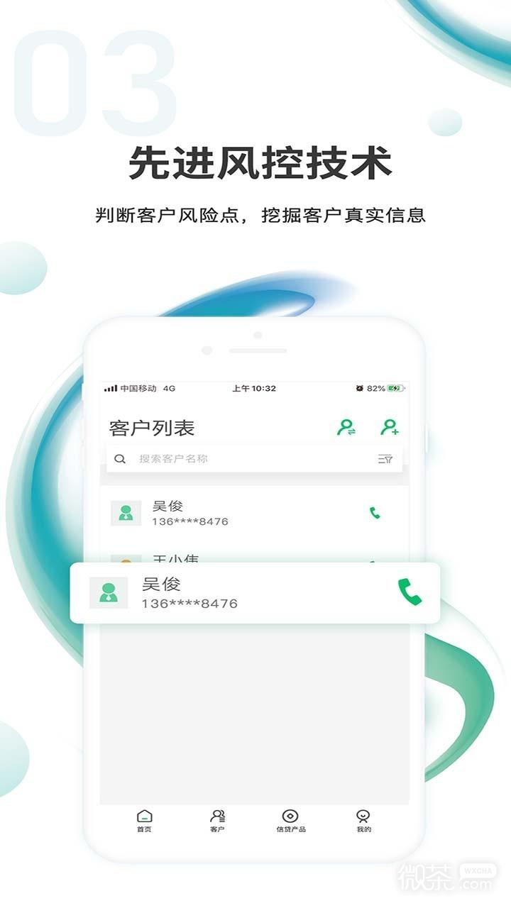 http://img.wxcha.com/汇智信pro