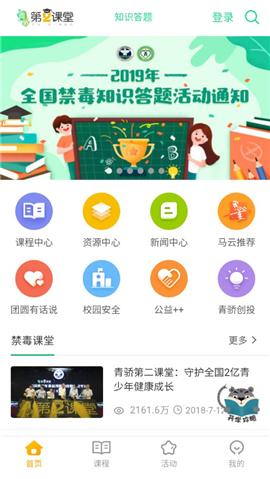 http://img.wxcha.com/青骄第二课堂