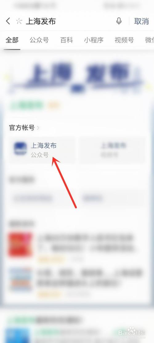上海数字人民币红包活动报名入口在哪