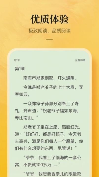 鲲弩小说最新版