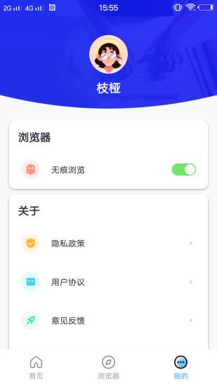 http://img.wxcha.com/浪花(自由拼接)