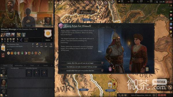 十字军之王3最新版