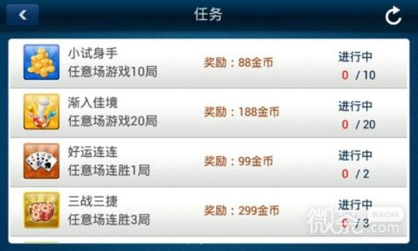 http://img.wxcha.com/沈阳四冲免费版