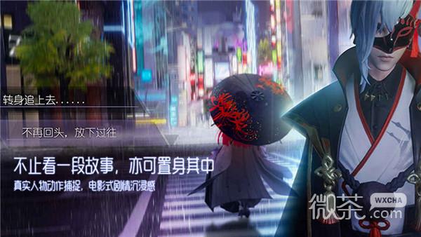 http://img.wxcha.com/龙族幻想