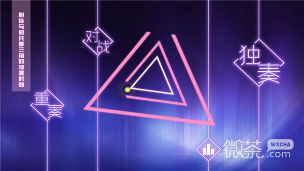 超級三角形