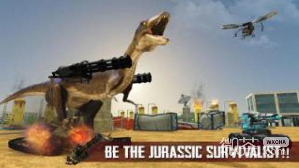 恐龙生存战争2019