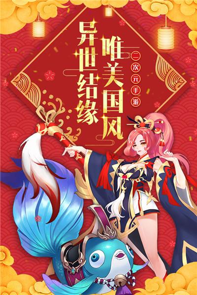 怒剑传说九游版