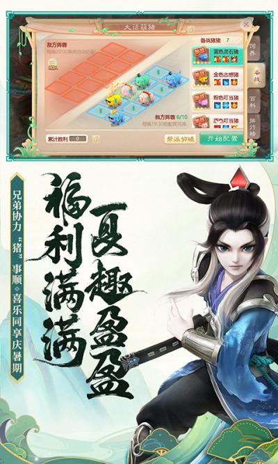 http://img.wxcha.com/大话西游手游