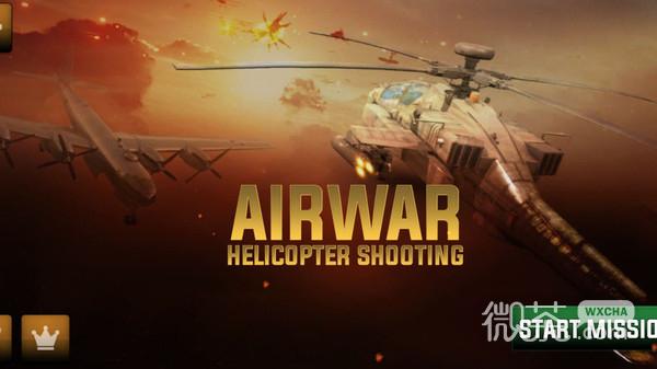 直升機空中戰爭破解版