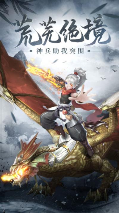 http://img.wxcha.com/幻剑情缘梦幻版