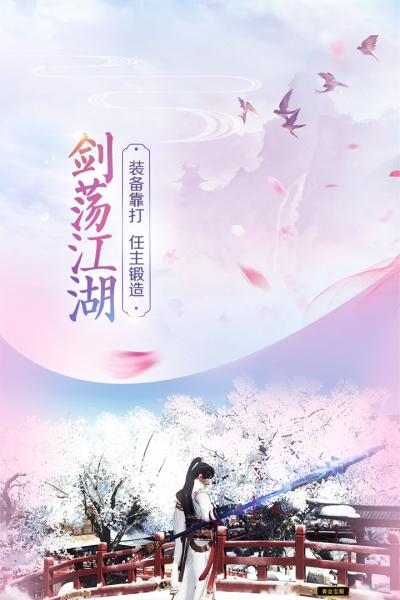 九州行-斗破八荒九游版