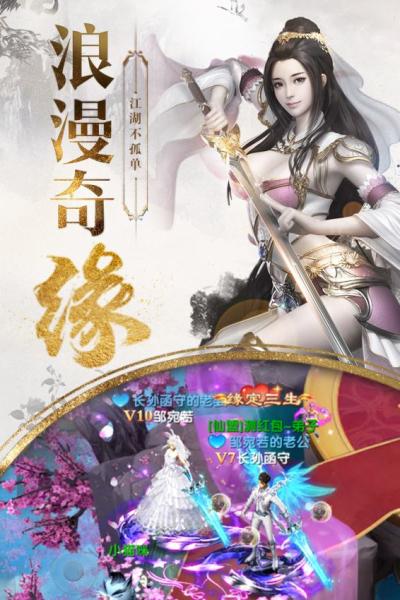 九州行-新蜀山九游版