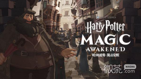 http://img.wxcha.com/Harry Potter:Magic Awakened
