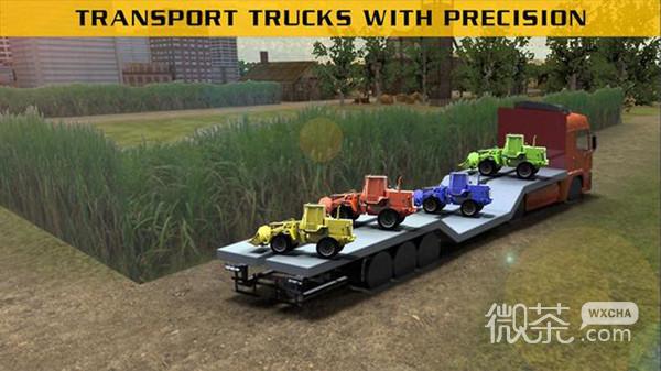 农用拖拉机运输车