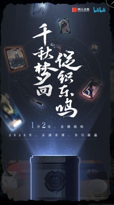 http://img.wxcha.com/古剑奇谭木语人