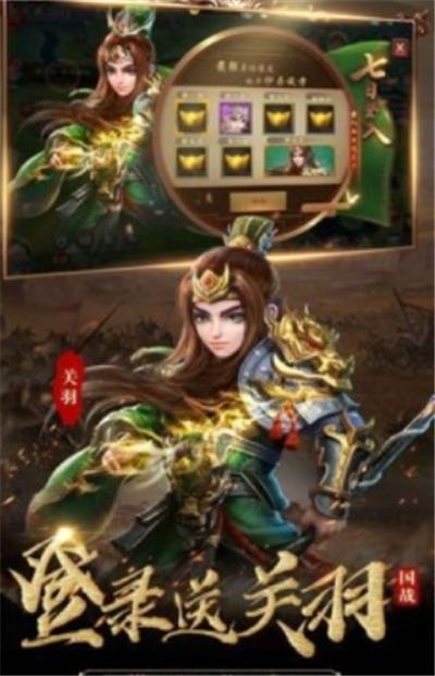 http://img.wxcha.com/剑朝国战
