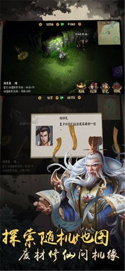 http://img.wxcha.com/玄真修仙传单机版