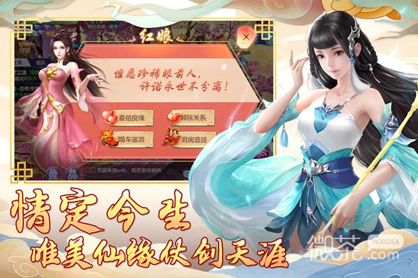 http://img.wxcha.com/汉室雄风官方版