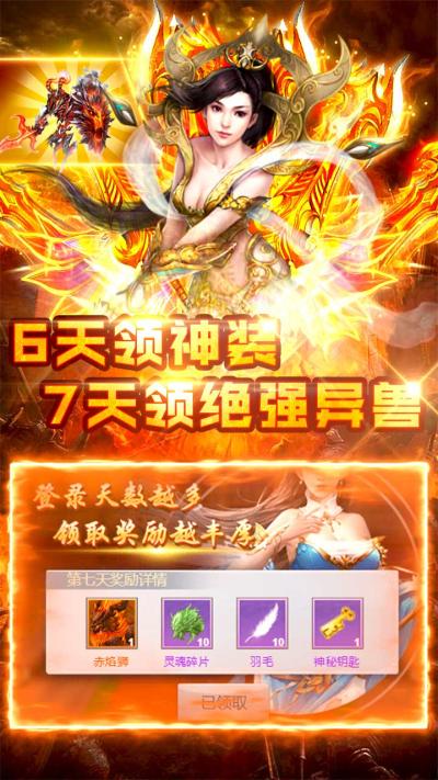 http://img.wxcha.com/飞剑问仙福利版果盘版