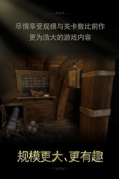 未上鎖的房間2內購版九游版